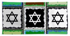 Silberzweig - Judaica Modern Star Jade Beach Sheet