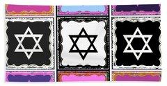 Silberzweig - Judaica Modern Star Pink Beach Towel