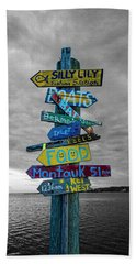 Silly Lily Fishing Station Sign Beach Towel