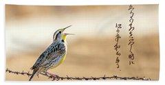 Singing Meadowlark Beach Towel