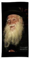Smiling Picture Of Rabbi Yehuda Zev Segal Beach Towel