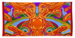 So Hot It Will Burn Your Face Off Art And Text Beach Towel