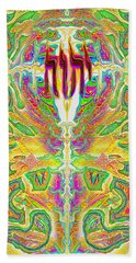 Souls At The Cross Beach Towel by Hidden Mountain