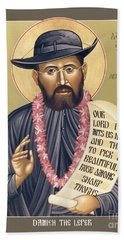 St. Damien The Leper - Rldtl Beach Sheet
