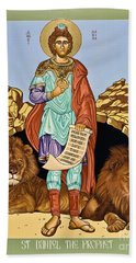 St. Daniel In The Lion's Den - Lwdld Beach Towel