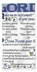 St Francis Prayer   Lord Make Me An Instrument Of Your Peace Beach Towel