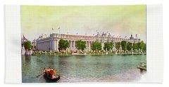 St. Louis World's Fair Palace Of Education Beach Towel by Irek Szelag