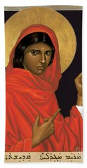 St. Mary Magdalene - Rlmam Beach Towel