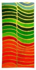 Stability Vertical Banner Beach Sheet