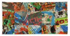 Stained Newspaper Pages Beach Towel