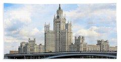 Kotelnicheskaya Embankment Building Beach Towel