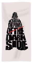 Star Wars Inspired Darth Vader Artwork Beach Sheet