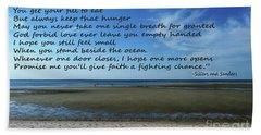 Still Feel Small Beach Sheet