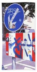 Street Art In Street Sign Beach Sheet