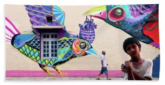Street Art Beach Towel