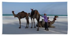 Stubborn Wedding Camels Beach Towel