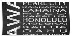 Subway Hawaii State Square Beach Towel