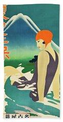 Summer At Miho Peninsula 1930 Beach Sheet