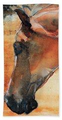 Sun Kissed Abrabian Beach Towel