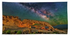 Sunset Arch Beach Towel