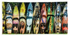 Surfboard Fence Maui Hawaii Beach Towel