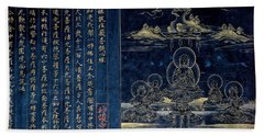 Beach Towel featuring the drawing Sutra Frontispiece Depicting The Preaching Buddha by Unknown