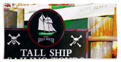 Tall Ship Tours Georgetown S C Beach Towel by Bob Pardue