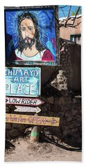 The Art Place In Chimayo Beach Towel