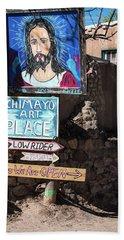 The Art Place In Chimayo Beach Sheet