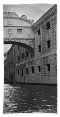 The Bridge Of Sighs, Venice, Italy Beach Towel