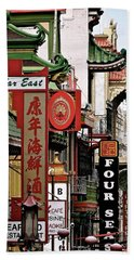 The Chinatown Mysteries Beach Towel