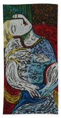The Dream Walker -le Reve Zombi  Beach Towel