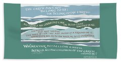 The Earth Does Not Belong To Us Beach Towel
