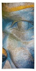 The Face Is A Picture Of The Mind With The Eyes As Its Interpreter. Cicero Beach Towel