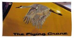 The Flying Crane Beach Towel
