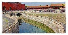 The Forbidden City Beach Towel