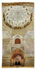 The Hall Of The Arabian Nights 2 Beach Sheet