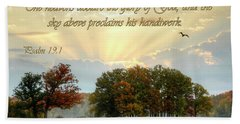 Beach Towel featuring the photograph The Heavenly Morning Card by Ann Bridges