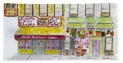 The Iconic M And G Diner In Harlem Beach Towel