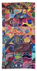 The Joy Of Design First 40 Variation 1 Beach Towel