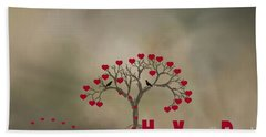 Beach Towel featuring the photograph The Love Tree by Darren Fisher