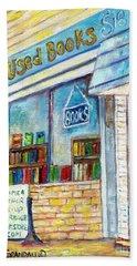 The Paperbacks Plus Book Store St Paul Minnesota Beach Towel