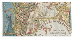 The Peacocks Complaint Beach Towel by English School