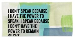 The Power To Speak- Contemporary Jewish Art By Linda Woods Beach Towel
