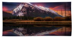 Beach Towel featuring the photograph The Sun Also Rises by John Poon