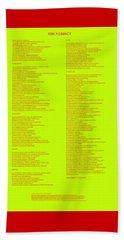 The Verdict Beach Sheet