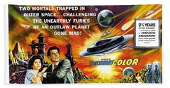 This Island Earth Science Fiction Classic Movie Beach Towel