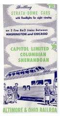Thrilling Strata-dome Cars Beach Towel