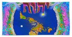 Y H W H Creation Mandala Flat Earth Beach Towel