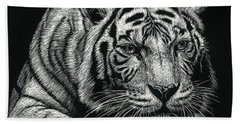 Tiger Pause Beach Towel